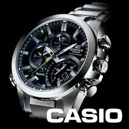 Casio Uhren – Juwelier Fischer-Ries Ehingen