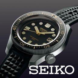 Seiko Uhren – Juwelier Fischer-Ries Ehingen